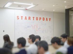 Startup business entrepreneurs